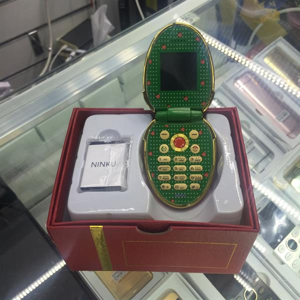 Chaia Mobile Phone Brand New