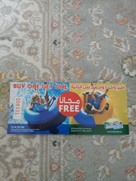 Used Buy 1 get 1 dreamland voucher in Dubai, UAE