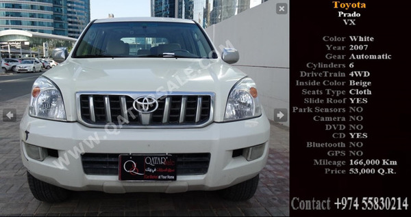 Used Prado VX 2007 in Dubai, UAE
