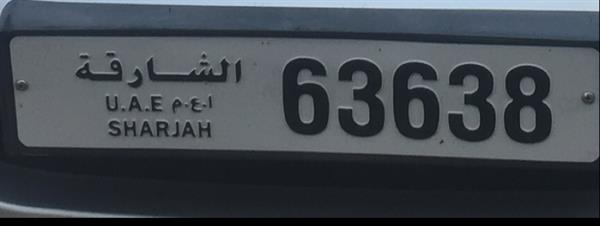 Used Special number sharjah white plate 63638 in Dubai, UAE