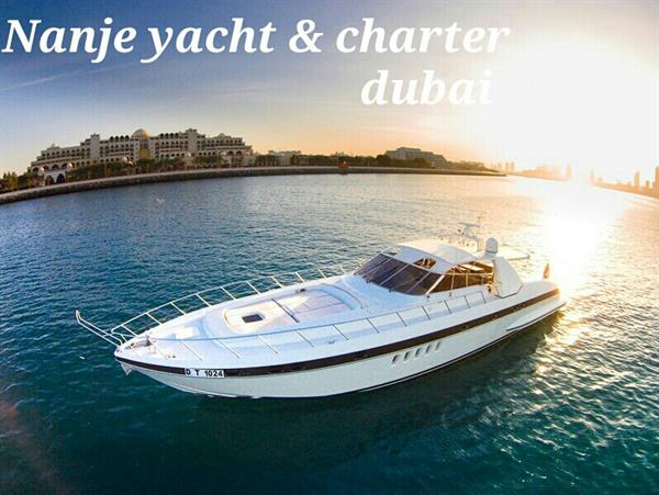 Used Nanje Yacht And Fishing in Dubai, UAE
