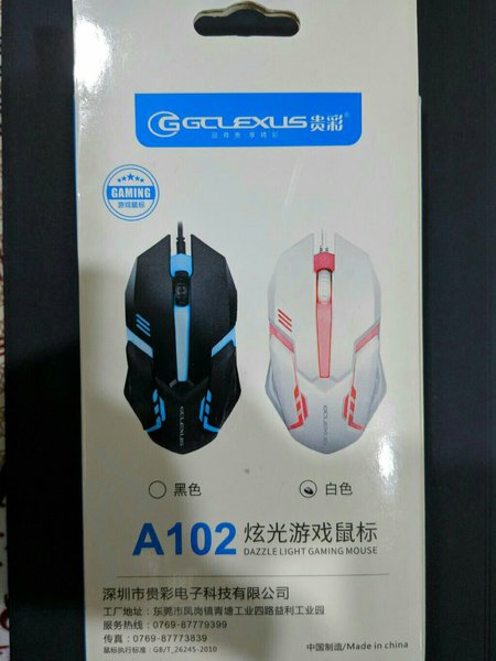 Used Gaming Mouse GCLEXUS New LED RGB USB in Dubai, UAE