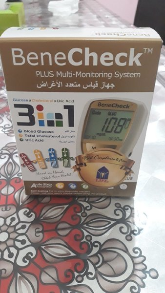 Used Multi monitoring system 3in1 in Dubai, UAE