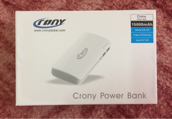 Used Crony Mini Power Bank in Dubai, UAE