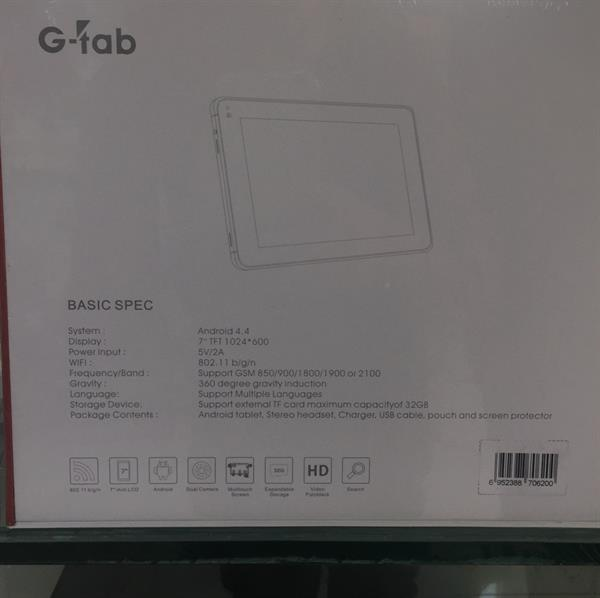 Used G-tab Androide Tablet  in Dubai, UAE