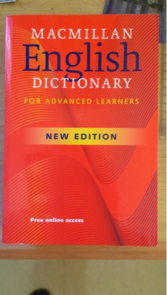 Used MAXMILAN New edition dictionary  in Dubai, UAE