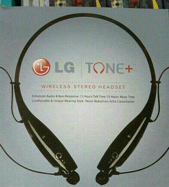 Used LG Bluetooth Hands Free Box Pack in Dubai, UAE