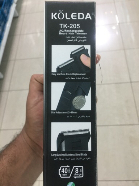 Used Koleda Japan Rechargeable Hair Trimmer in Dubai, UAE