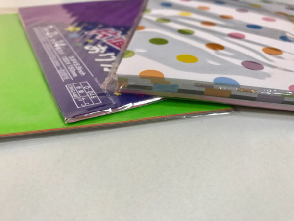 Origami Papers & Four Specialty Sheets
