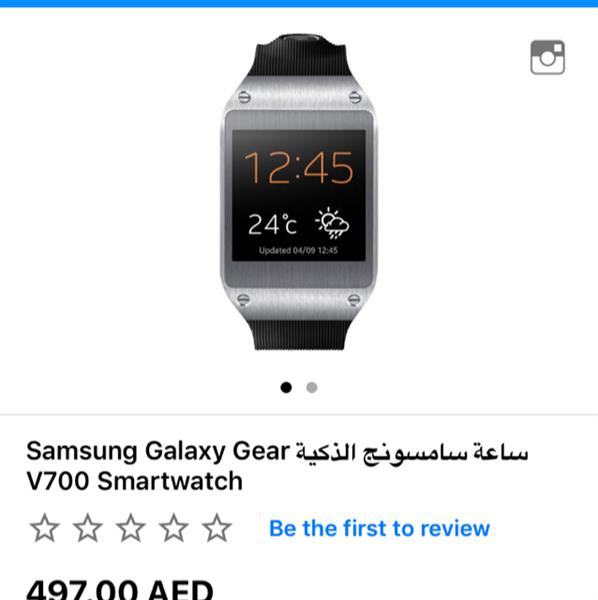 Galaxy Gear For Selling Used 1 Year