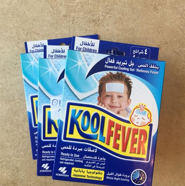 Used Kool Fever Patches, 2and A Half New Boxes [unopened Sealed Sachets) Each Box Contains 4patches Except One Box Contains 2pieces, Original Price Aed20 Per Box, Expiry 2017 in Dubai, UAE