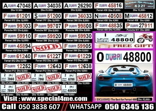 Used Dubai Car and MotorCycle Number Plates in Dubai, UAE
