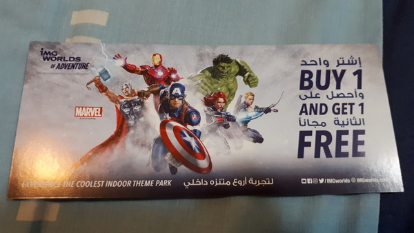 Used IMG voucher to use as BOGO in Dubai, UAE