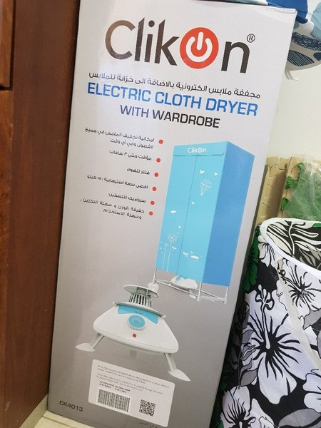 Cliko  Electric cloth dryer