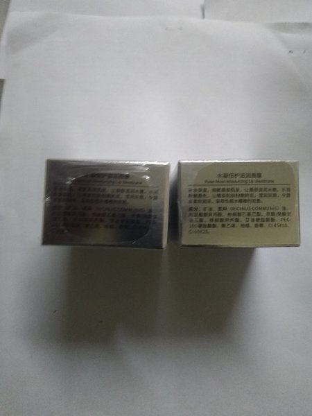 Used Essential oil lip membrane (2 set ) in Dubai, UAE