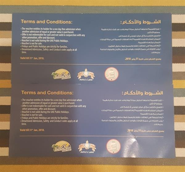 "Used 4 Dreamland Aquapark ""Buy1Get1"" Vouchers in Dubai, UAE"