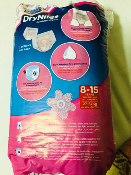 Used Dry Nites Pyjama Pants Diapers in Dubai, UAE