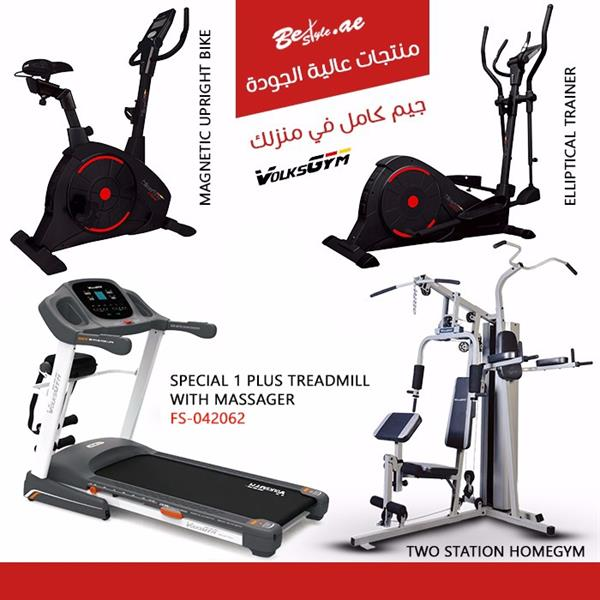 Used Sport Equipment Special Offers No. 2 - Full Gym In Your Home in Dubai, UAE