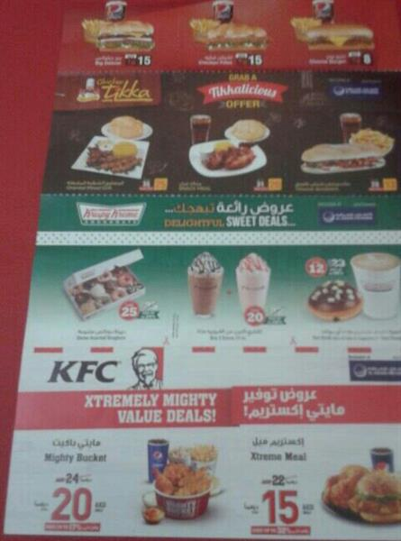 Used Very cool Discounts on Items Hurry up $$!!!! in Dubai, UAE