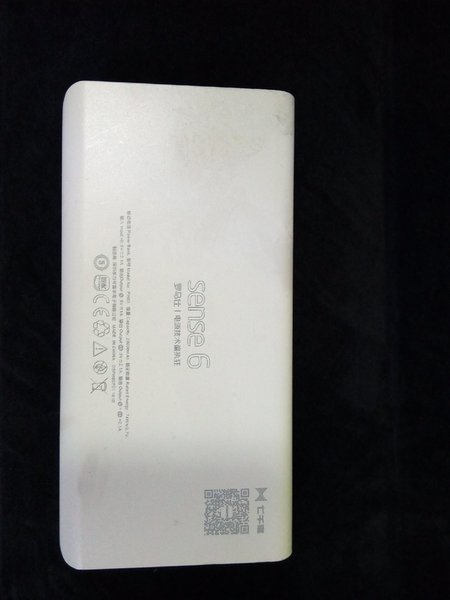 Used Romoss power bank 20000mAh for sale in Dubai, UAE