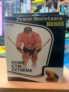 Used Power resistance bands  in Dubai, UAE