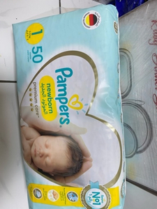 Used Pampers small diapers  in Dubai, UAE