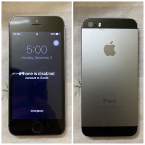 Used Iphone5 (forgotten password) + case in Dubai, UAE