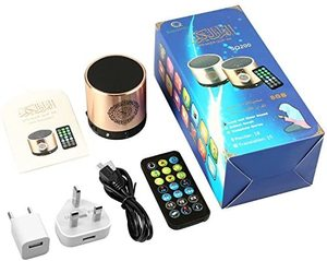 Used Holy Quran mini speaker 15 languages in Dubai, UAE