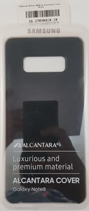 Used Samsung Galaxy Note 8 Alcantara Cover in Dubai, UAE