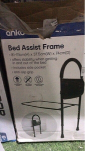 Used Bed Assist Frame  in Dubai, UAE