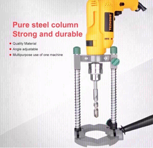 Used Drill holder stand with adjustable Angle in Dubai, UAE