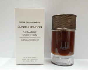 Used Dunhill London ARABIAN DESERT EDP in Dubai, UAE