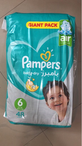 Used Pampers Giant Pack Any Size 48 diapers in Dubai, UAE