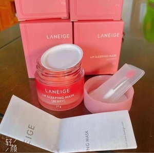 Used Leniege lip mask in Dubai, UAE