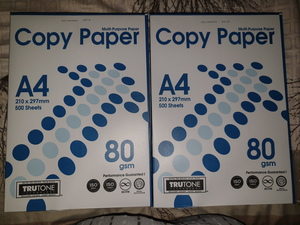 Used A4 paper 2 packet in Dubai, UAE