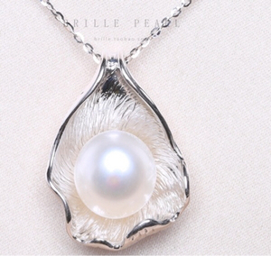 Used Baroque Style Pendant, Sea Pearl, S925 in Dubai, UAE