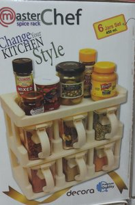 Used Spice Rack, Kitchen Organizer, #Packed in Dubai, UAE