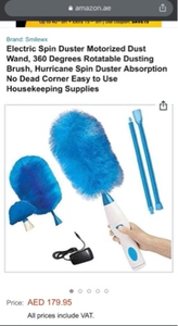 Used Electric Spin Duster Cleaner New. in Dubai, UAE