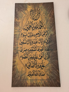 Used Wall frame islamic in Dubai, UAE