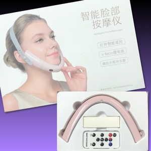 Used FACE SLIMMER in Dubai, UAE