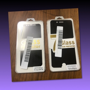 Used IPHONE PRIVACY GLASS PROTECTOR  in Dubai, UAE