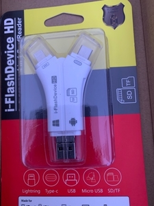 Used High Speed 4 in1 SD card in Dubai, UAE