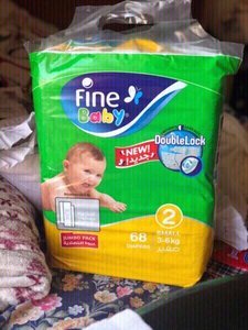 Used New finebaby diapers size 2 68pc👶 3-6kg in Dubai, UAE