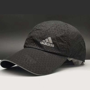 Used Cap adidas in Dubai, UAE