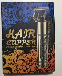 Used Retro Electric hair clipper in Dubai, UAE