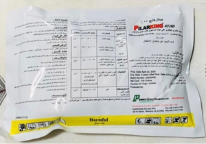 Used Pilarking bed bugs and roaches powder  in Dubai, UAE
