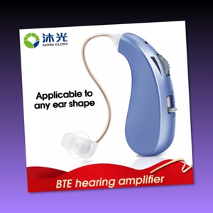 Used HEARING AID/ HEARING AMPLIFIER  in Dubai, UAE