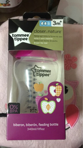 Used Tommee Tippee feeding bottle in Dubai, UAE