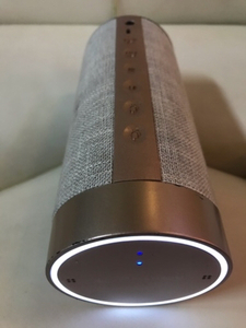 Used Ilive Platinum bluetooth speaker origina in Dubai, UAE
