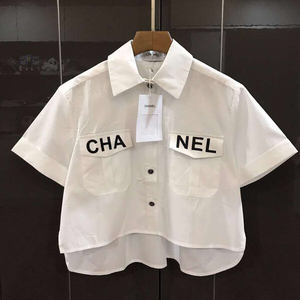 Used Chanel's Crisp White Blouse in Dubai, UAE